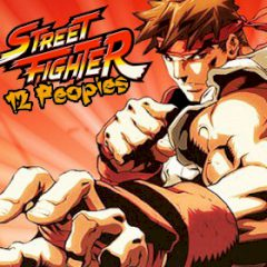 Street Fighter VI 12 Peoples